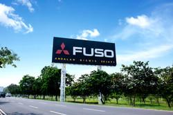 Fuso - Soekarno Hatta International Airport Jl P2