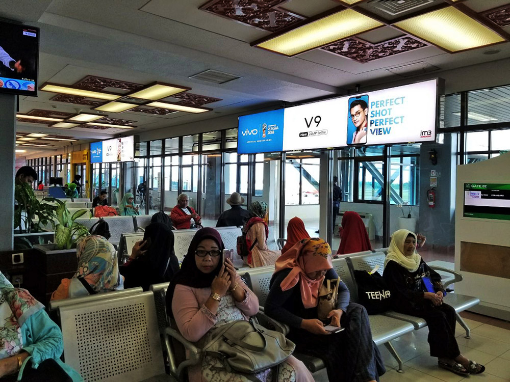 Vivo - Minangkabau International Airport Padang (Boarding Lounge Area 2)