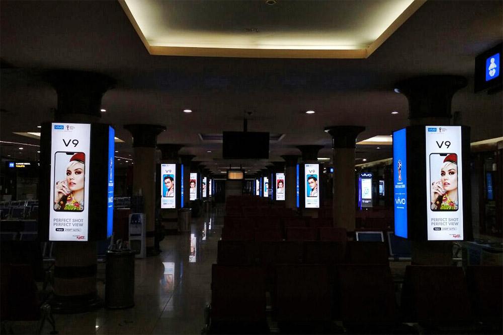 Vivo - Adisutjipto International Airport Yogyakarta (Boarding Lounge Area 2)