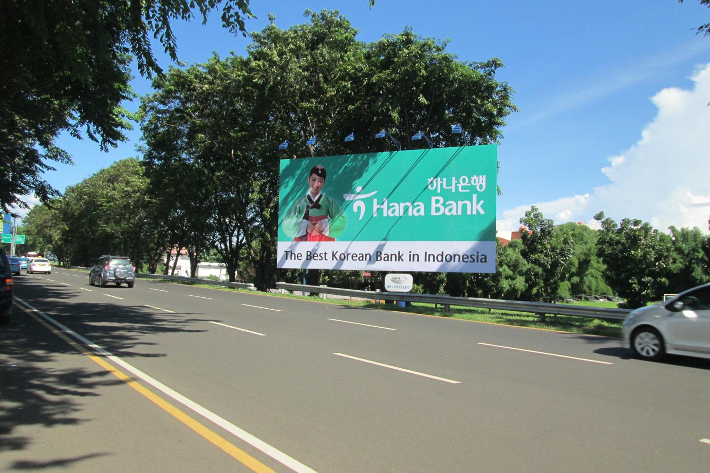 Hana Bank - Jl P2 Bandara Soekarno Hatta