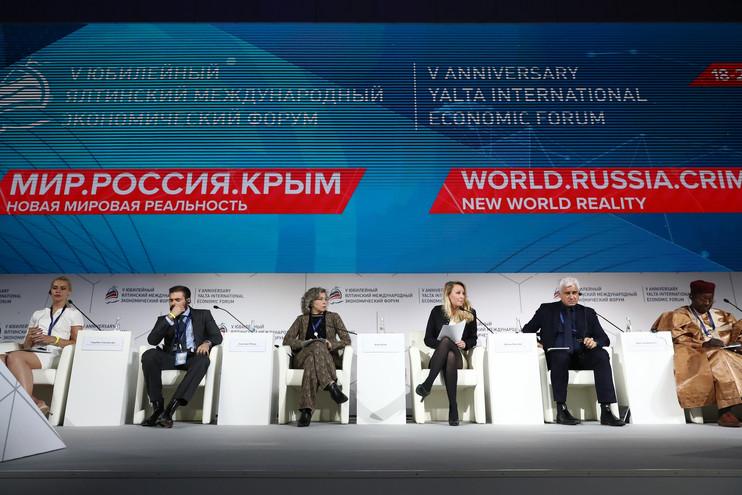 """Фонд Национальной Премии """"Женщина России"""""""