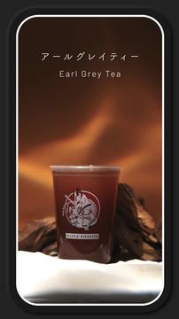 58 Earl Grey Tea.png