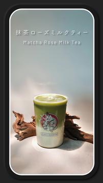 17 Matcha Rose Milk Tea.png