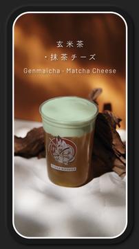 33 Genmaicha Matcha Cheese.png