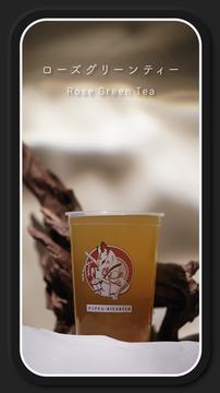 44 Rose Green Tea.png