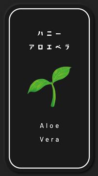 Web14 Aloe Vera.png