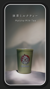 14 Matcha Milk Tea.png