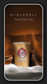 09 Peach Milk Tea.png