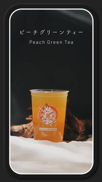 48 Peach Green Tea.png