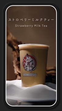 07 Strawberry Milk Tea.png
