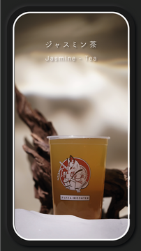 55 Jasmine.png
