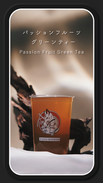 50 Passion Fruit Green Tea.png