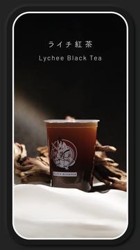 35 Lychee Black Tea.png