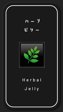 Web06 - Herbal Jelly.png