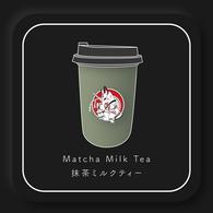 08 - Matcha Milk Tea@1080x.png