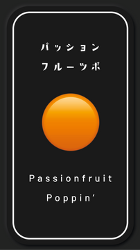 Web09 - Passionfruit Poppin.png