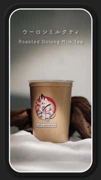 05 Roasted Oolong Milk Tea.png