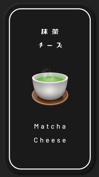 Web12 - Matcha Cheese.png