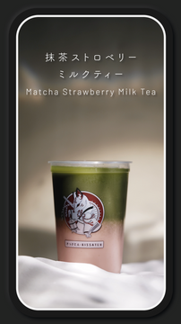 16 Matcha Strawberry Milk Tea.png