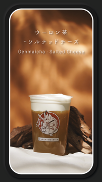 27 Genmaicha Salted Cheese.png