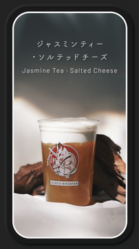 24 Jasmine Salted Cheese.png