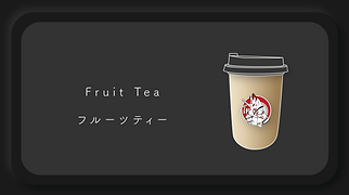 Category - Fruit Tea.png