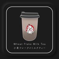 16 - Wheat Flake Milk Tea@1080x.png