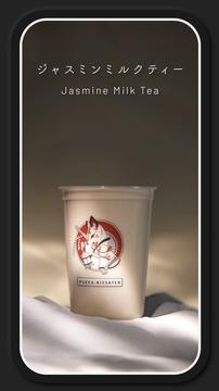 04 Jasmine Milk Tea.png