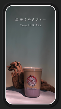 18 Taro Milk Tea.png