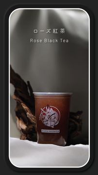 45 Rose Black Tea.png