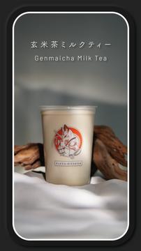 02 Genmaicha Milk Tea.png