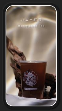 37 Honey Black Tea.png
