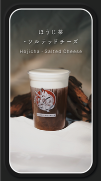 23 Hojicha Salted Cheese.png