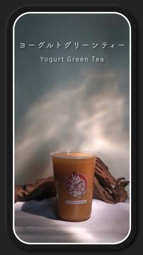 38 Yogurt Green Tea.png