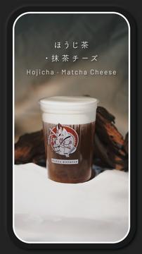 29 Hojicha Matcha Cheese.png