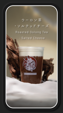26 Roasted Oolong Salted Cheese.png