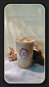 12 Wheat Flake Milk Tea.png