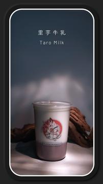 20 Taro Milk.png