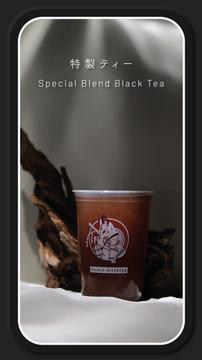 60 Black Tea.png