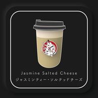 20 - Jasmine Salted Cheese@1080x.png