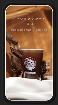 51 Passion Fruit Black Tea.png