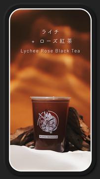 47 Lychee Rose Black Tea.png