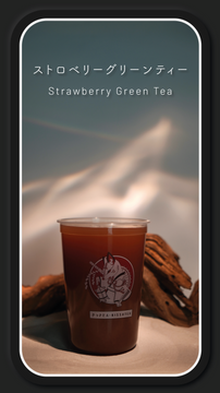 40 Strawberry Green Tea.png