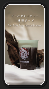 28 Earl Grey Matcha Cheese.png