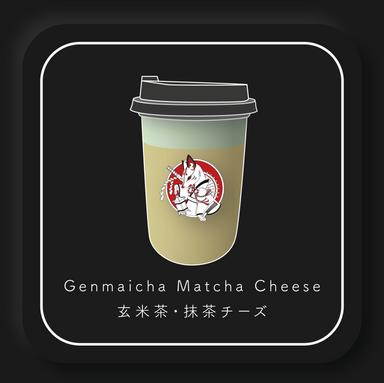 29 - Genmaicha Matcha Cheese@1080x.png