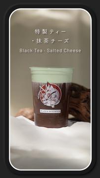 31 Black Tea Matcha Cheese.png