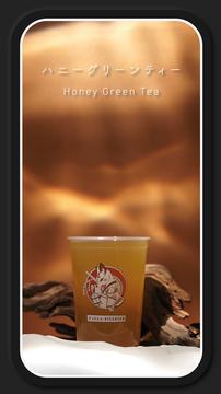 36 Honey Green Tea.png
