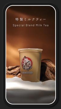 03 Special Blend Milk Tea.png