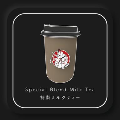 05 - Special Blend Milk Tea@1080x.png