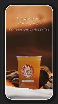 52 Kumquat Lemon Green Tea.png
